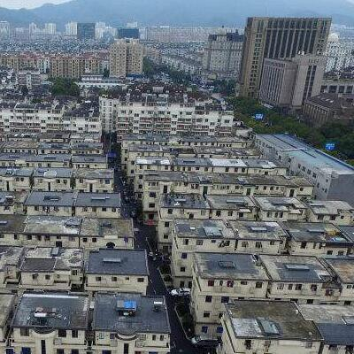 2019年城中村综合整治工程