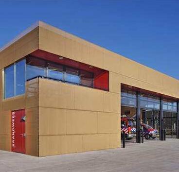 总建筑面积10976平方米公寓住房,暨小型消防站工程(跟进2)