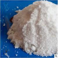 工业级清洗除垢剂草酸