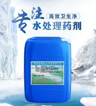 中央空调彩神争8app争霸_大发彩票app_充值剂 冷冻水除垢剂