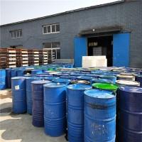 工业清洗剂除垢剂