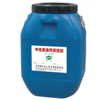 供应精汇FCC-9616#环保安全的中性金属重油污工业清洗剂