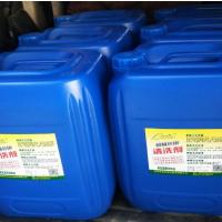 重油污清洗剂 去除油污油渍 清洗设备表面油污