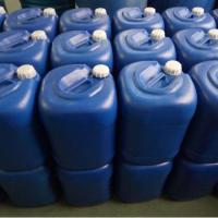 高端优质强力电镀超声波佳能净 除油剂工业清洗剂