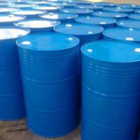 长期现货 异佛尔酮 油墨开油水 生产 工业化工原料 高含量 清洗剂