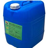 铜金属酸性除油剂 环保金属除油去污去氧化 工业用清洗剂