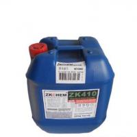 反渗透阻垢剂 水处理设备反渗透膜清洗剂 工业用清洗剂