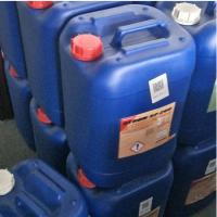 ZESTRON(德国)ATRON SP200用于清除被烘焙的助焊剂的水基清洗剂、维护保养的清洗剂