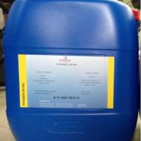德国芬德进口PFINDER AP760汽车零部件发动机清洁度 AP760清洗剂