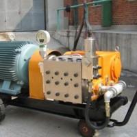 (出租)63L/700kg电机驱动清洗机——沈阳