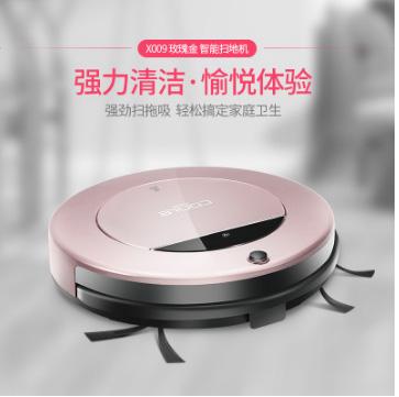 全自动扫地机吸尘器扫地机器人智能家居扫擦拖地机自动回充一体机
