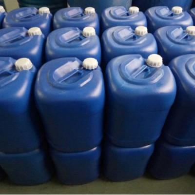 厂家直销防静电洗枪水超强清洁力五金工业用品防静电清洗剂