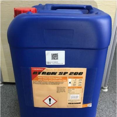 清除被烘焙的助焊剂的水基清洗剂、维护保养的清洗剂
