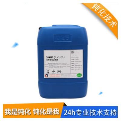 黄铜光亮清洗剂 紫铜除油除氧化光亮清洗液生产厂家