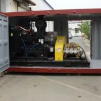 (出租)110L/1400kg柴油驱动清洗机——河南