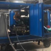 (出租)90L/1200kg电机驱动清洗机——河南