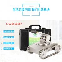 大型油烟机彩票平台注册_app下载_官网购彩大厅-洗机器人