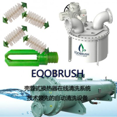EQOBRUSH在线自动冷凝管彩票平台注册_app下载_官网购彩大厅-洗管刷