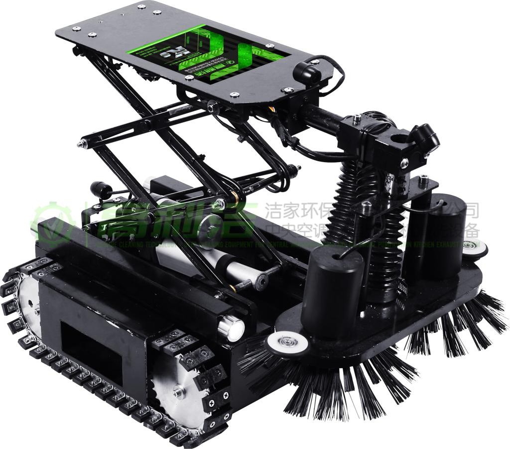 高利洁中央空调清洗机器人k6