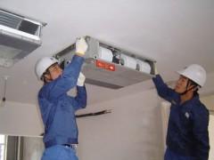 怎样清洗中央空调比较省力