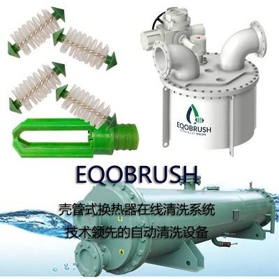 换热器自动清系装置EQOBRUSH全自动管刷装置