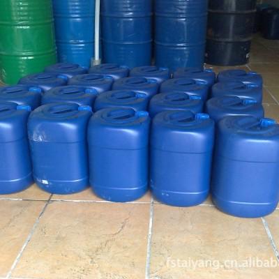 巴中碳钢酸洗钝化液厂家,资阳管道酸洗碳钢酸洗钝化液价格