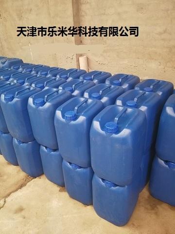 山南长效水基防锈剂厂家,昌都金属防锈剂价格