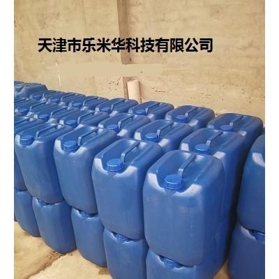 成都碳钢酸洗钝化液厂家,自贡管道酸洗碳钢酸洗钝化液价格