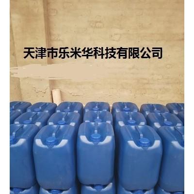 贵州四合一磷化液厂家批发,六盘水四合一磷化液价格