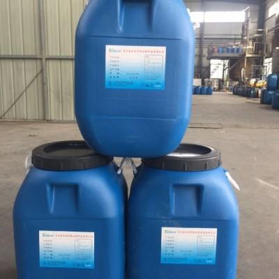 曲靖四合一磷化液厂家批发,玉溪四合一磷化液价格
