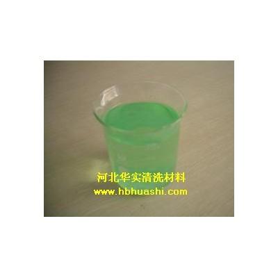 宝山四合一磷化液厂家批发,昭通四合一磷化液价格