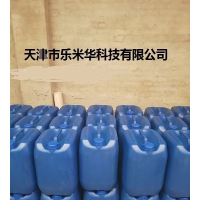 文山四合一磷化液厂家批发,红河四合一磷化液价格