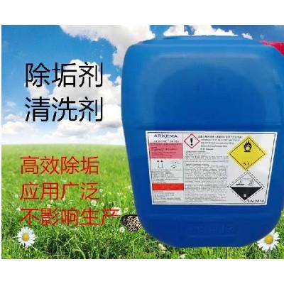 锅炉清洗剂 中央空调清洗剂 高效锅炉除垢剂 量大从优