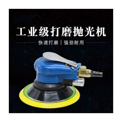 气动打磨机6寸气磨机抛光机干磨机汽车打蜡机汽动风磨机吸尘