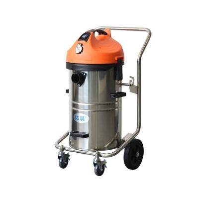 工厂车间小型吸尘吸水机吸尘器依晨手持式工业吸尘器