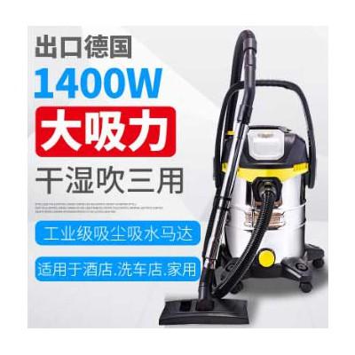 大吸力干湿吹三用吸尘器 家用商用吸尘吸水设备