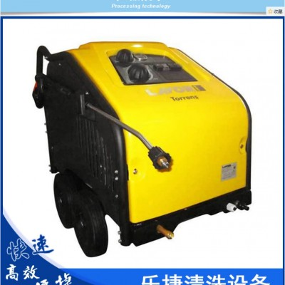 大功率热水高压清洗机 重油污冷热水高压清洗机