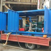 (出租)45L/2800kg柴油驱动清洗机
