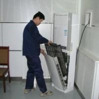 陕西西安一家空调冷凝管需要清洗