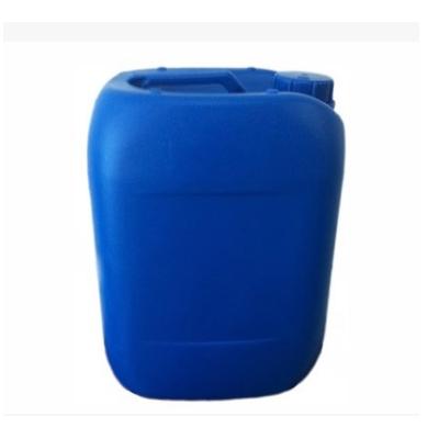 有机废水污水深度处理光催化剂