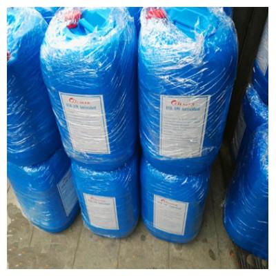 厂家直销反渗透阻垢剂 阻垢分散剂 反渗透还原剂量大优惠