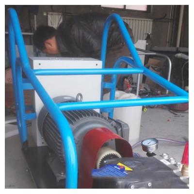 500公斤清洗机 超高压电动清洗机 大流量清洗