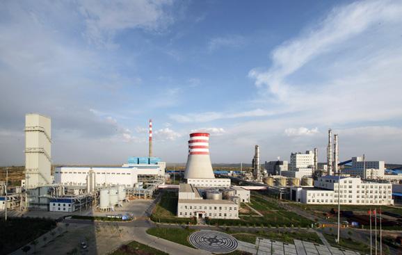 兖州煤业榆林能化有限公司甲醇厂