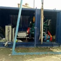 75L/1600KG高压柴油清洗机(内蒙古)