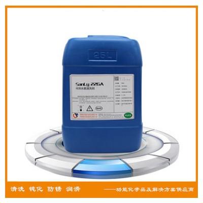 铝型材常温清洗剂 铝合金清洗剂 铝材环保除油清洗剂