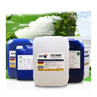 超声波清洗剂 金属 五金除油清洗剂 工业油污清洗剂