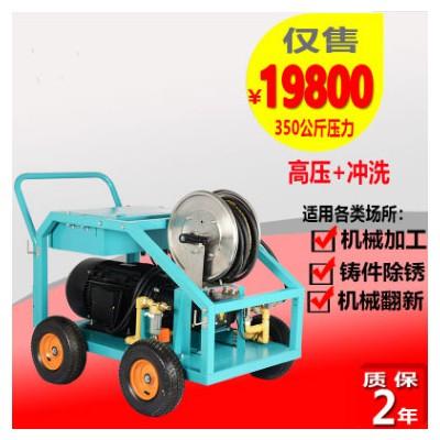 电动高压清洗机380V高压水枪350KG工业除锈用高压清洗机