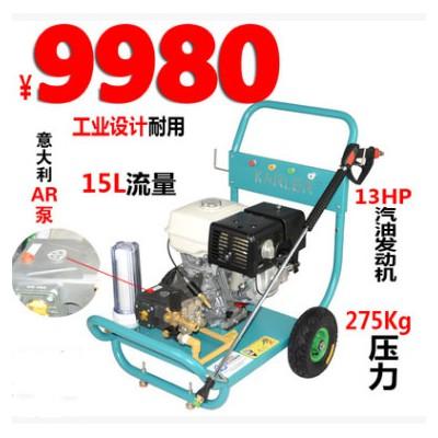 高压清洗机标配的泵多功能户外洗车机