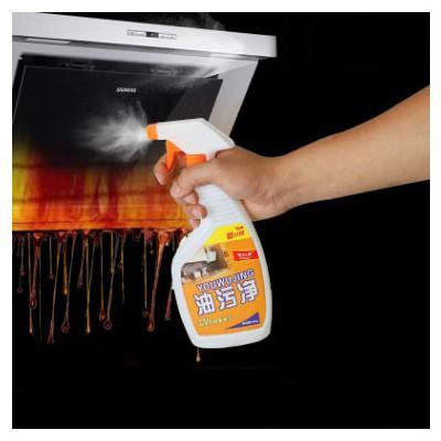 油污净厨房清洁剂 油污清洗剂厨房油烟机清洗剂除重油污