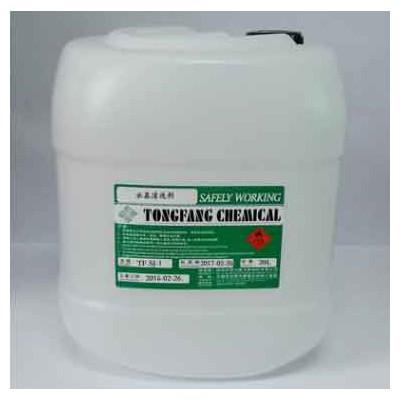 供应品牌锡膏钢网清洗剂、红胶钢网清洗剂